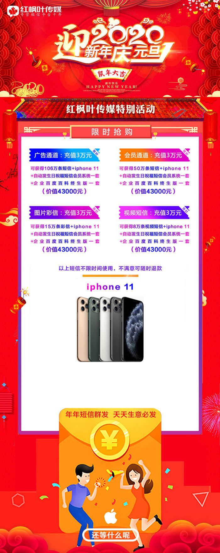iphoneXs.jpg