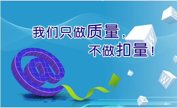 短信群发平台 -红枫叶传媒