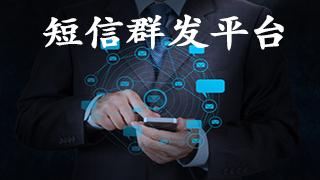 周末问候短信发客户 -红枫叶传媒