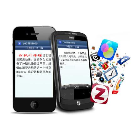 选择优质的短信平台才能把短信营销效果发挥到最大