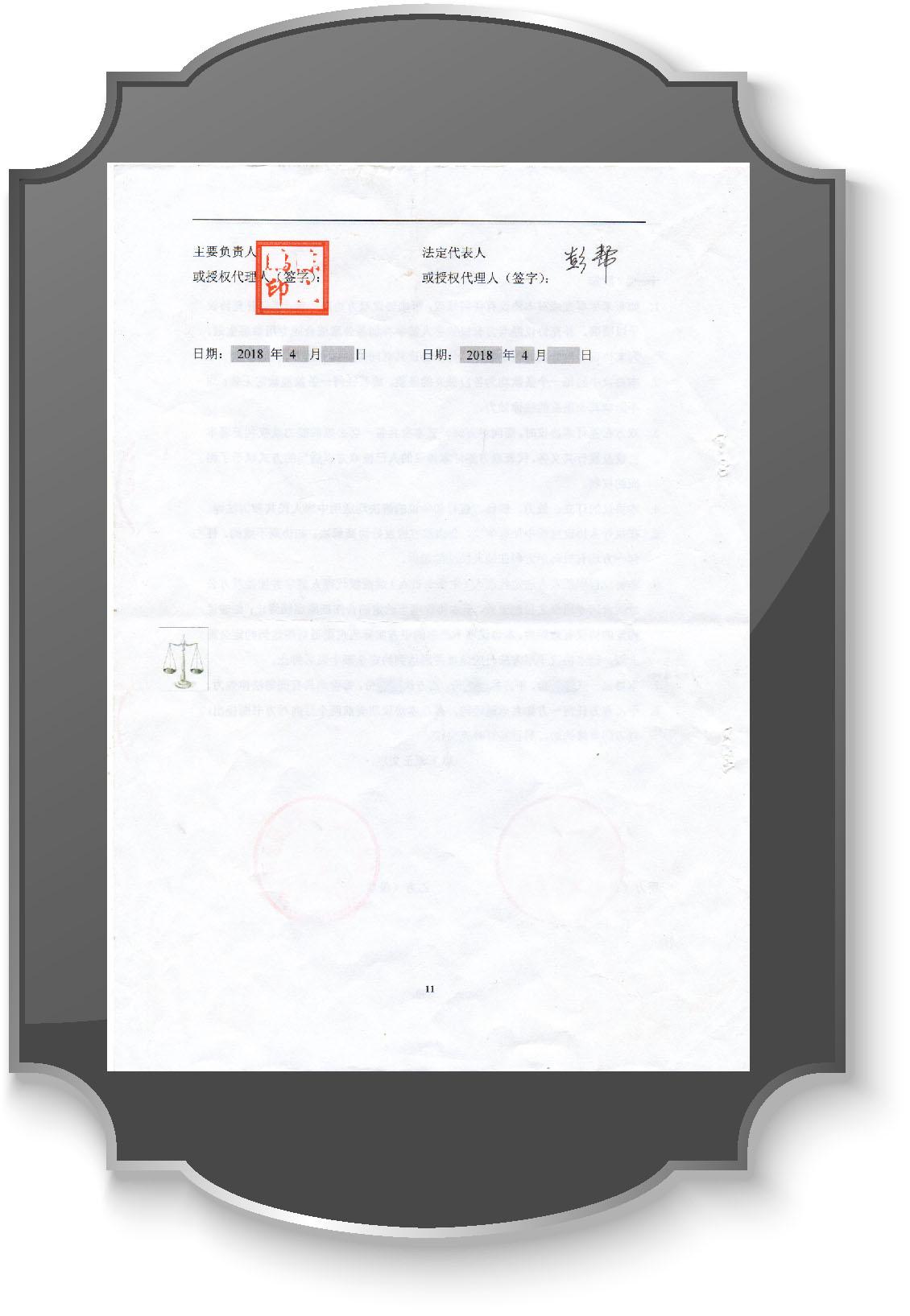 民生银行合同003副本.jpg