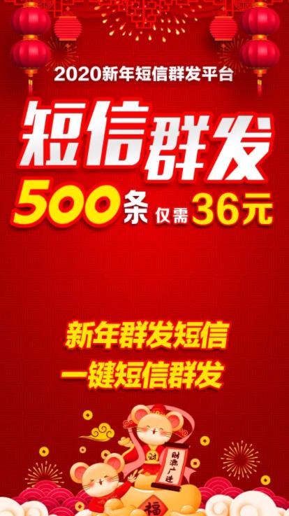 QQ图片20200113090052.png