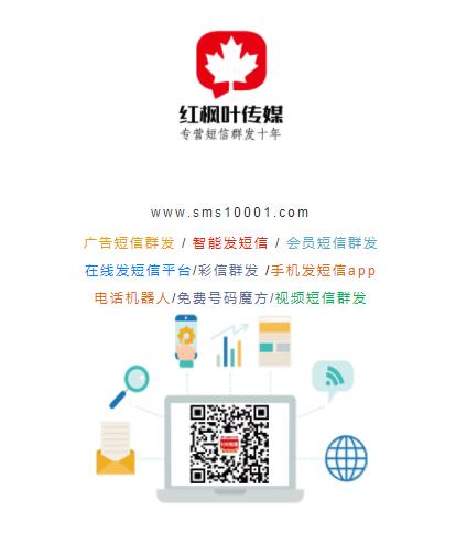 QQ图片20200113090913.png